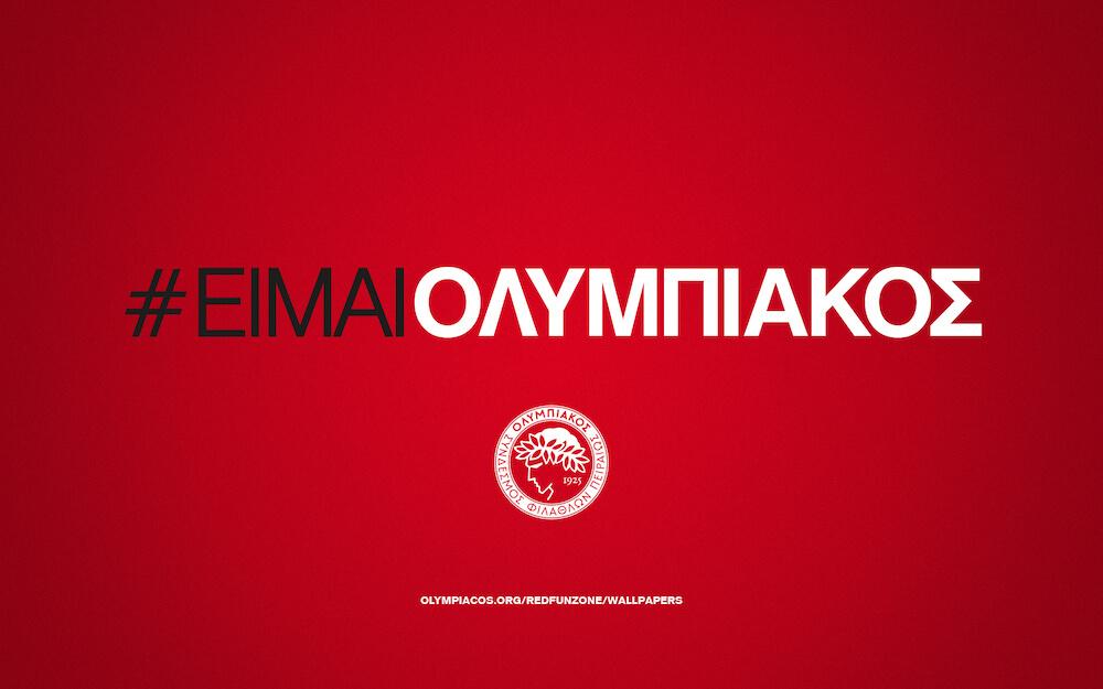 Eimai-Olympiacos-RedView