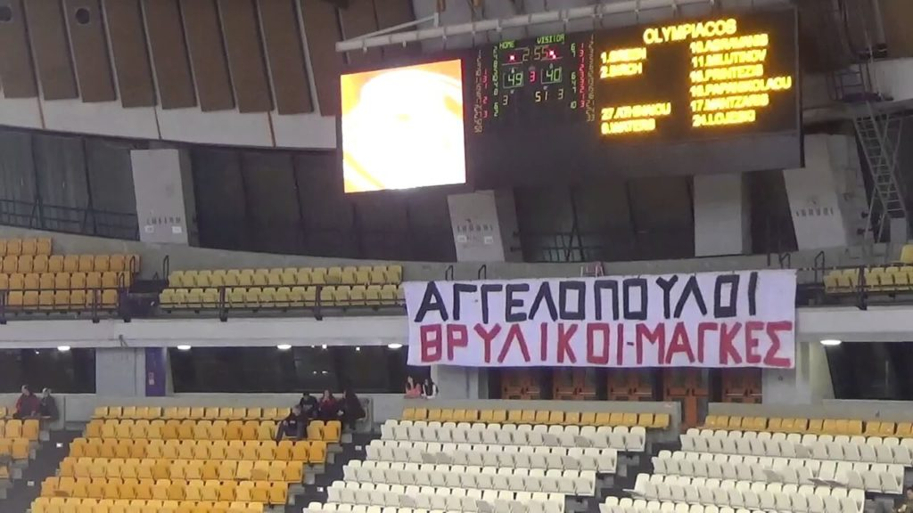 Olympiacos-BC-Aggelopouloi-Redview