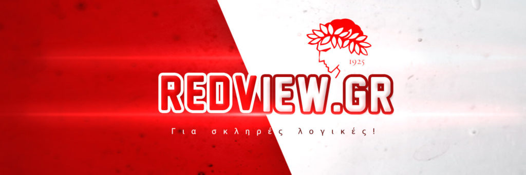 RedView-Facebook-Cover-2019