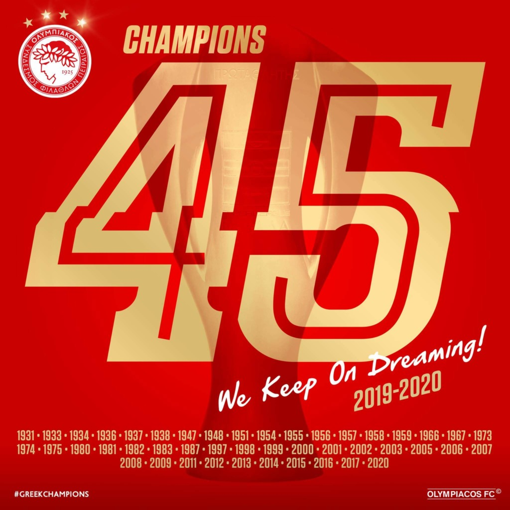 Champions 45 Olympiacos RedView