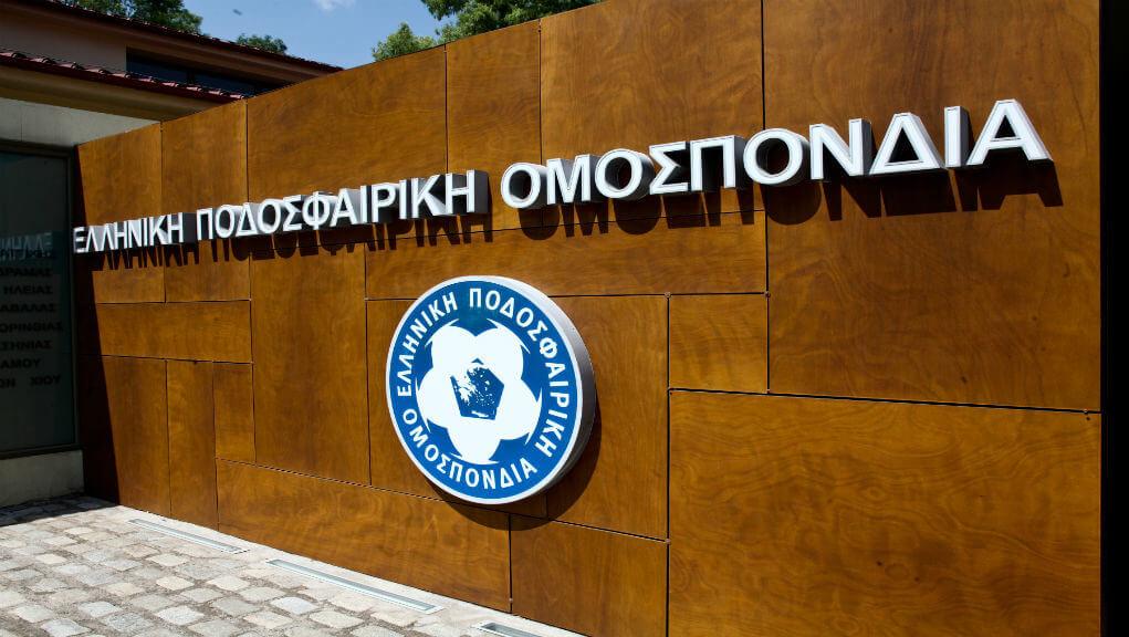 EPO Hellas RedView