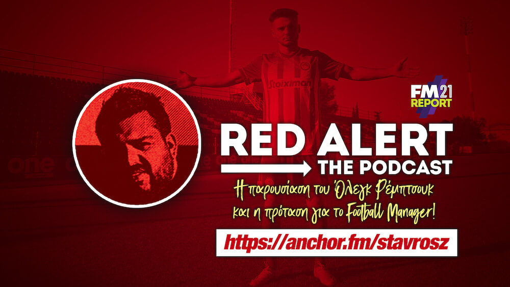 podcast_stavros_zazanis_rembesouk
